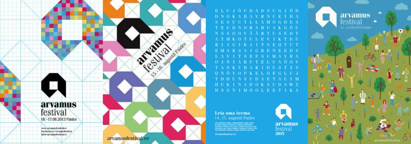 Плакаты 2016, 2015, 2014, 2013 гг.